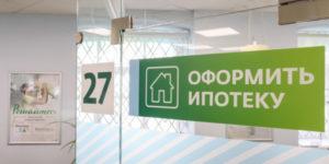 Росреестр зафиксировал сокращение объема выдачи ипотеки в Москве