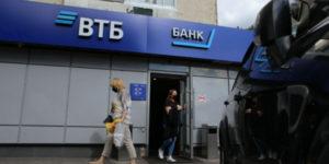 ВТБ запустил программу по покупке квартир в залоге другого банка