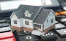 Путин предложил продлить льготную ипотеку: как изменятся цены на жилье