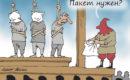 Банковская комиссия за «стягивание» денег стала неприятным сюрпризом для россиян